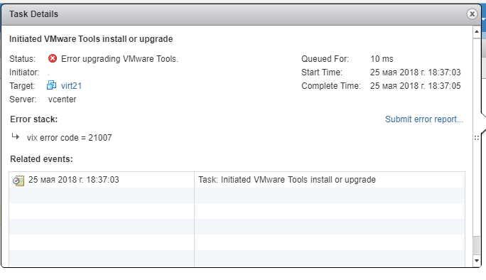 VmTools vix error code = 21007