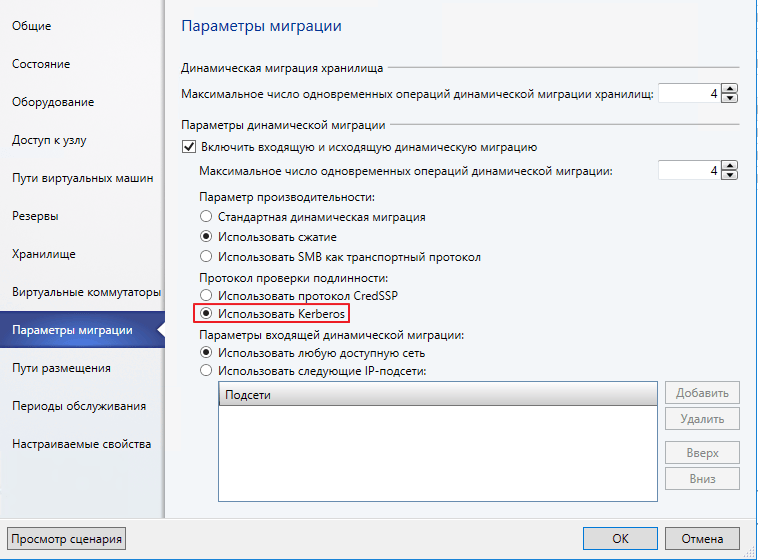 error-20413-vmm-encountered-a-critical-exception-and-created-an-exception-report_Image-022