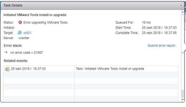 vmware-general-chassis-intrusion