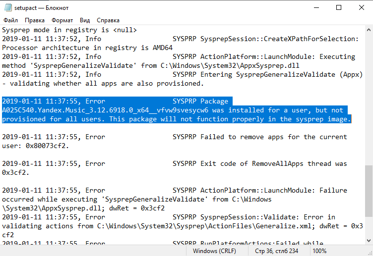 sysprep failed to remove apps for the current user 0x80073cf2 2