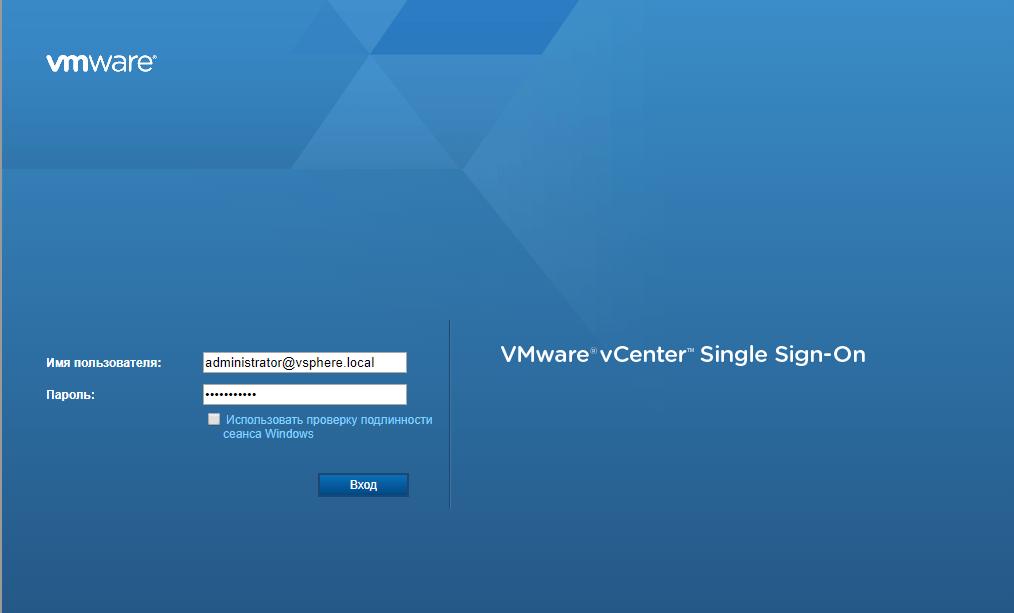 vcsa_install_Image 53