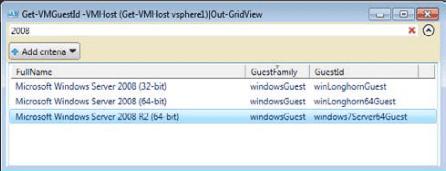 Как создать виртуальную машину VMware с помощью PowerCLI.