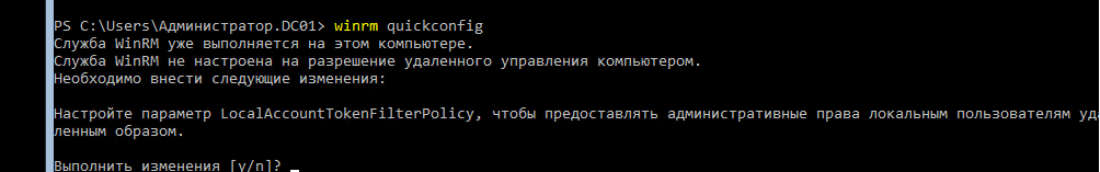 server core 2016